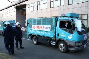 西東京市からの物資提供