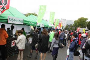 茨城野菜フェア