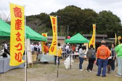あきんど祭5