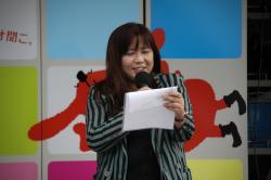平野敬子さん