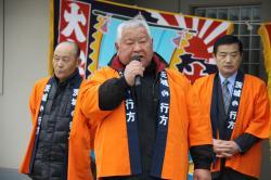 海老澤武美きたうら広域漁業協同組合組合長