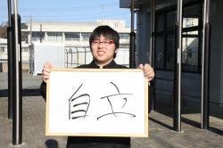 2013成人式画像01
