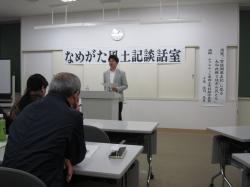 千葉隆司さん