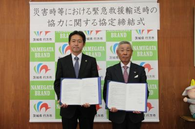 鈴木市長と熊谷支部長