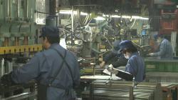 『工業』の画像