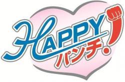 happyパンチロゴ