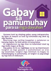 フィリピン語