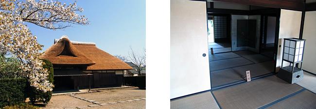 『麻生藩家老屋敷(あそうはんかろうやしき)』の画像