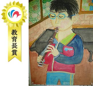 『教育長賞 絵画の部 柳町 健太』の画像
