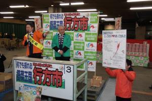 市長が神戸市場であいさつ