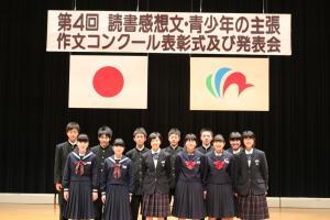 『表彰式の進行を協力した中学生』の画像