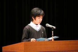 『平成26年度読書感想文コンクール市長小(高学年の部)』の画像