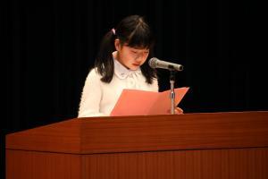 『平成26年度主張作文発表者(小学校・優秀賞)』の画像