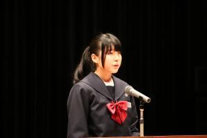 『平成26年度主張作文発表者(中学校・優秀賞)』の画像