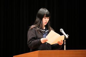 『平成26年度主張作文発表者(高等学校・優秀賞)』の画像