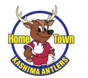 『鹿島アントラーズホームタウンロゴ』の画像