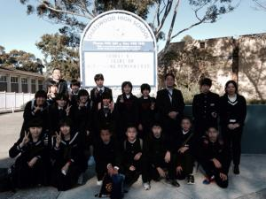 『27年度中学生海外派遣研修現地校にて』の画像
