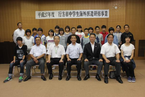 『27年度中学生海外派遣研修事業解団式』の画像