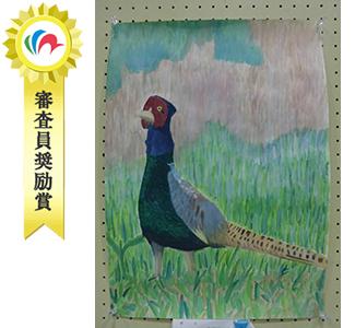 『審査員奨励賞(絵画)森田直人』の画像