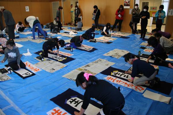『0104書き初め大会01』の画像