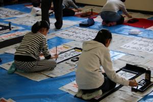 『0104書き初め6年生 初空の富士』の画像
