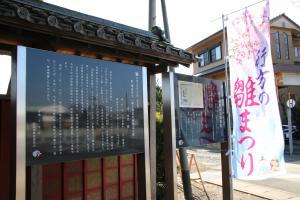 『家老屋敷ひな飾り04』の画像