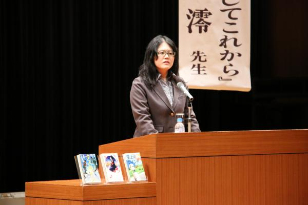 『額賀澪さん 市制施行10周年記念講演』の画像