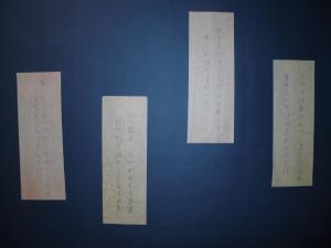 『ペン習字1』の画像