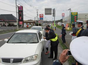 『0408交通安全キャンペーン02』の画像