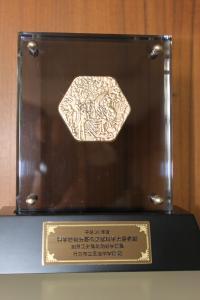 『28年度科学技術分野の文部科学大臣表彰2』の画像