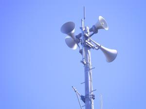 『防災無線アンテナ』の画像