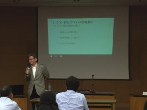 『28なめがた未来塾1』の画像