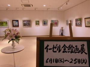 『ギャラリー3』の画像