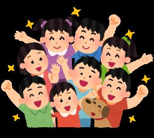 『『子ども円陣』の画像』の画像