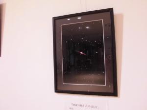 『星4』の画像