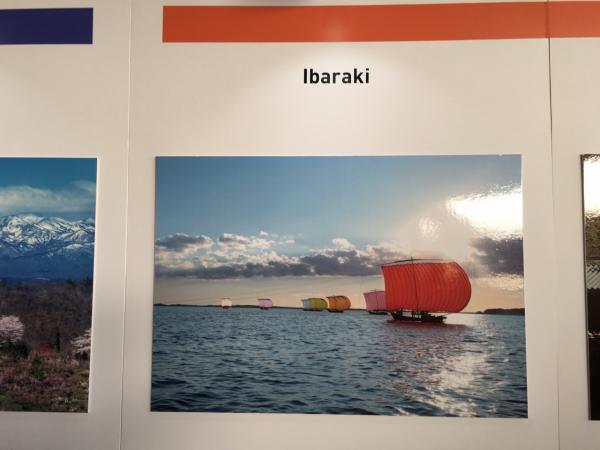 『リオ五輪「七色帆引き船」展示(1)』の画像