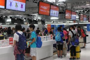 『成田空港2』の画像