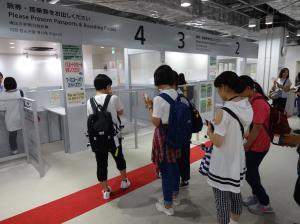 『成田空港3』の画像