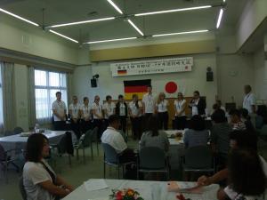『歓迎レセプションドイツ団紹介』の画像