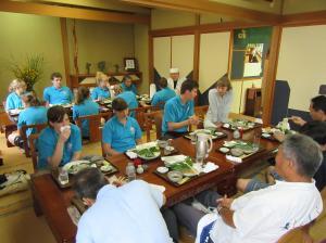 『一葉亭にて昼食』の画像