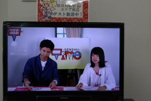 『TV』の画像