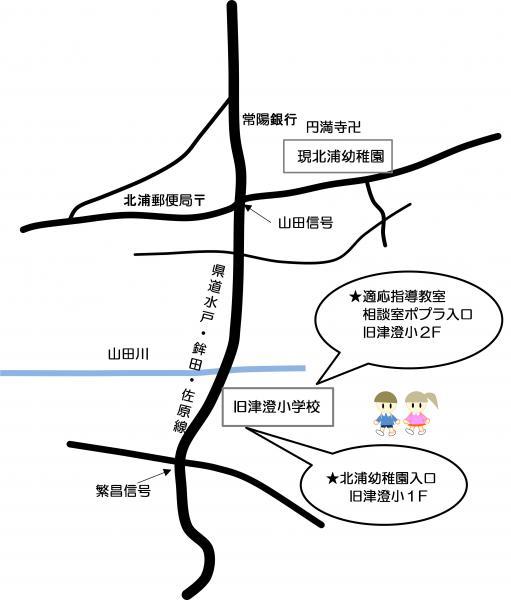 『北浦幼稚園・相談室ポプラ地図』の画像