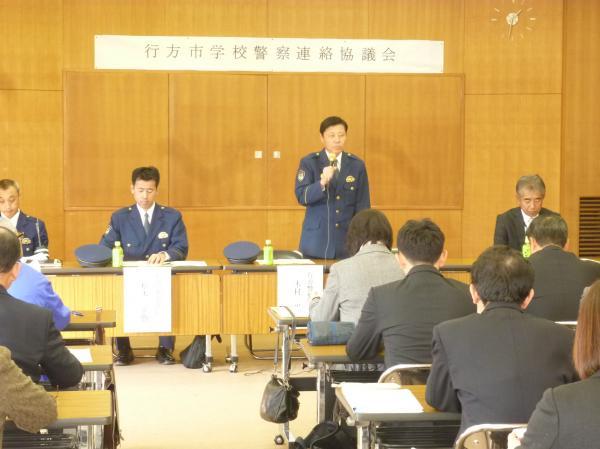 『平成28年度第2回学校警察連絡協議会』の画像