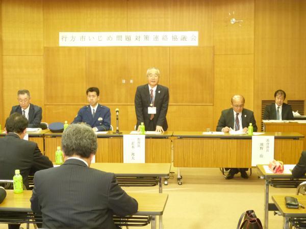 『平成28年度第2回いじめ問題対策連絡協議会』の画像