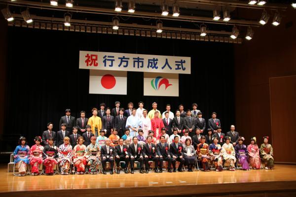 『平成29年成人式(太田・大和)』の画像