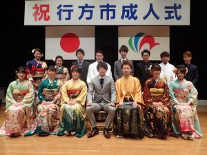 『平成29年成人式(実行委員)』の画像