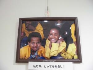 『エチオピア5』の画像