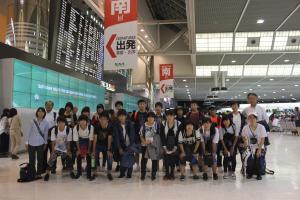 『H29成田空港出発1』の画像