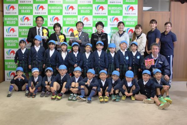 『のぞみ幼稚園児北浦庁舎訪問』の画像
