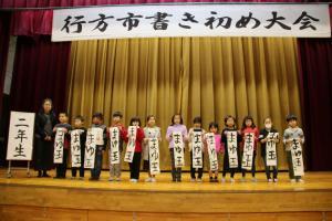 『20180105書き初め大会2年生「まゆ玉」』の画像